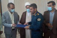 قدردانی دستگاه قضایی کهگیلویه از فرمانده یگان امداد شهرستان کهگیلویه(+تصویر)